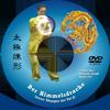 DVD Der Himmelsdrache